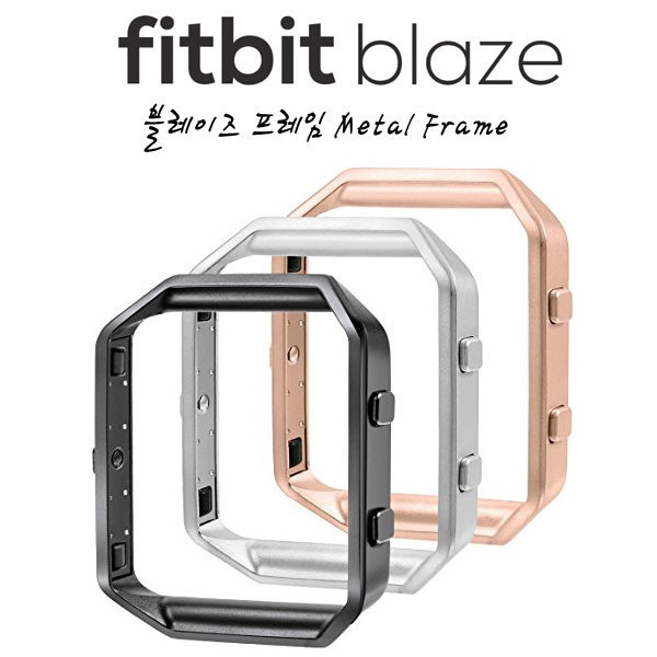 핏빗 블레이즈 프레임 FITBIT blaze Frame 상품이미지