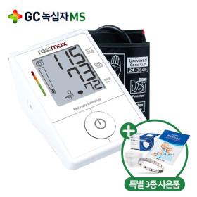 녹십자 x1 혈압계 혈압측정기+사은품3종