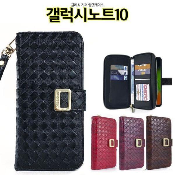 클래식지퍼 갤럭시노트10 케이스 지갑 N971 상품이미지