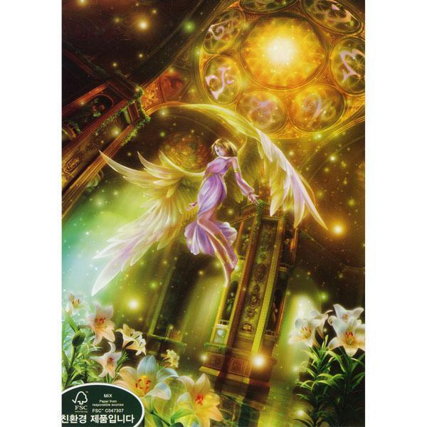 문구사무/김동곤 명인이 만든 결명자차(1.2g 40T/쌍 상품이미지