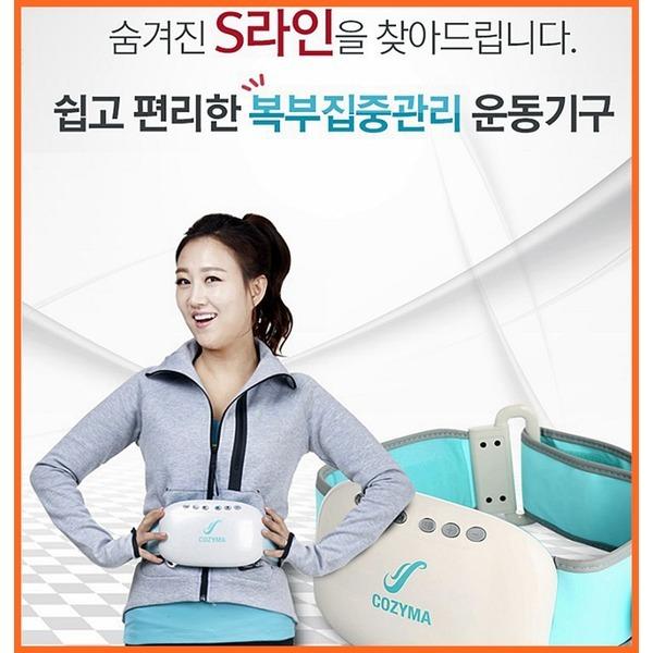 코지마 CMT-03 온열복부마사지기 안마기 복부운동기구 상품이미지
