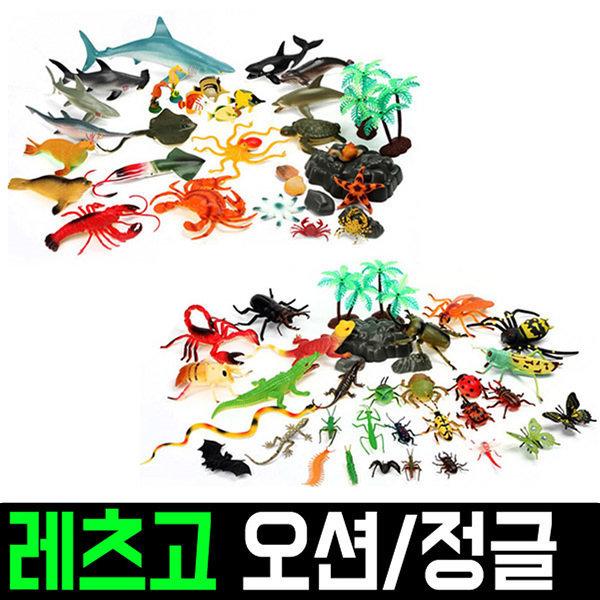 해양생물 물고기 정글 동물모형 곤충 사전 유아장난감 상품이미지
