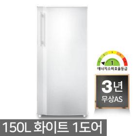소형냉장고 150L 1등급 예쁜 미니 원룸 냉장고 화이트