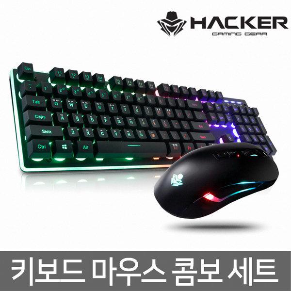 ABKO KM400 게이밍 키보드 마우스 세트 상품이미지