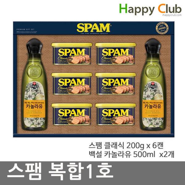 CJ제일제당 스팸 복합 1호 선물세트 복합1호 P 상품이미지