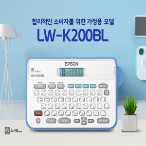 [엡손]EPSON LW-K200BL 라벨프린터 LWK200BL 엡손 OK200후속