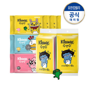 카카오 수앤수물티슈 10매6개2세트/화장지/휴지
