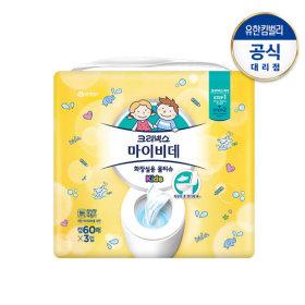 마이비데 물티슈 키즈캡 60매x3개/화장지/휴지/리필