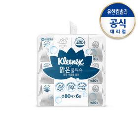 맑은물티슈 80매x6개/안심물티슈/화장지/휴지