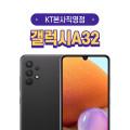 KT본사1위/갤럭시S20/노트10/폴드/Z플립/A50/JENA2/