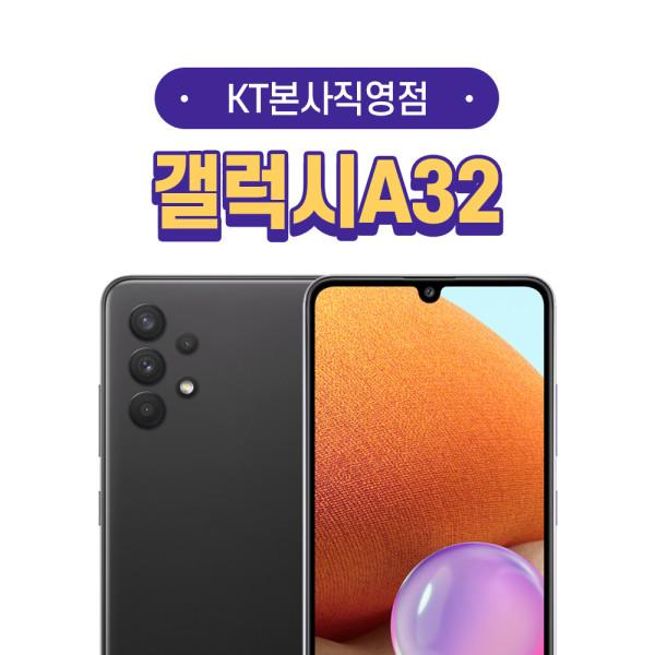 KT본사직영/삼성전모델특가/갤럭시진/역대급혜택100% 상품이미지