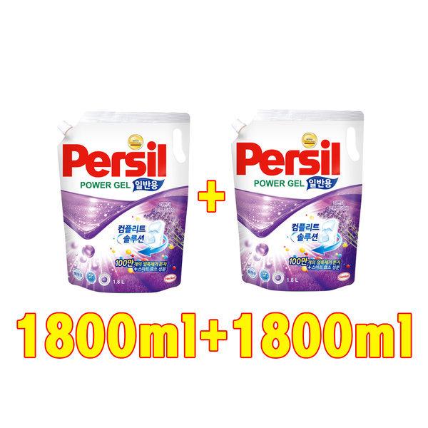 퍼실 파워젤 라벤더 액체세제 일반용 리필 1800mlX2개 상품이미지