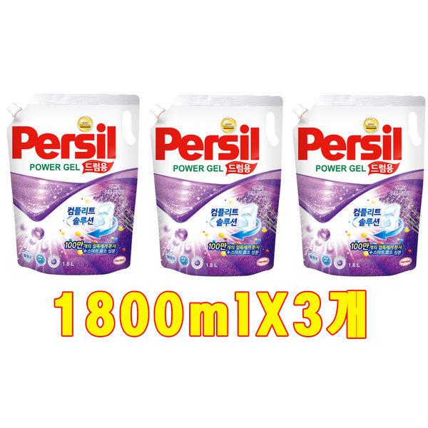 퍼실 파워젤 라벤더 액체세제 드럼용 리필 1800mlX3개 상품이미지