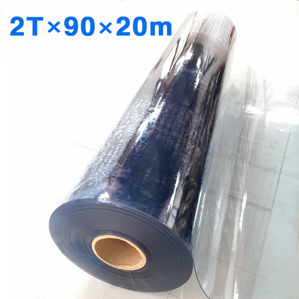 PVC연질비닐염화비닐방풍비닐 아스테이지 2mm폭90~120 상품이미지