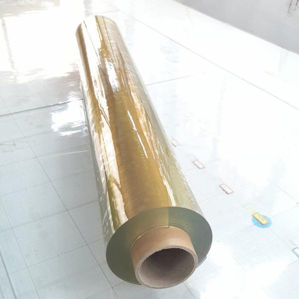 국산PVC연질비닐 방풍비닐 3mm 폭90~120 폭재단가능 상품이미지