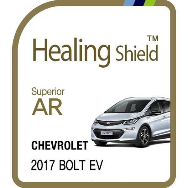 쉐보레 2017 볼트 EV 10형 네비 AR 액정보호필름 1매 상품이미지
