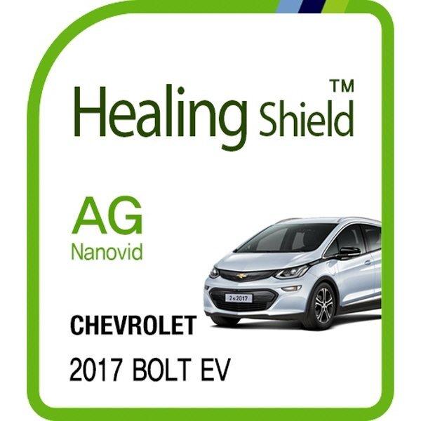 쉐보레 2017 볼트 EV 10형 네비 AG 액정보호필름 1매 상품이미지