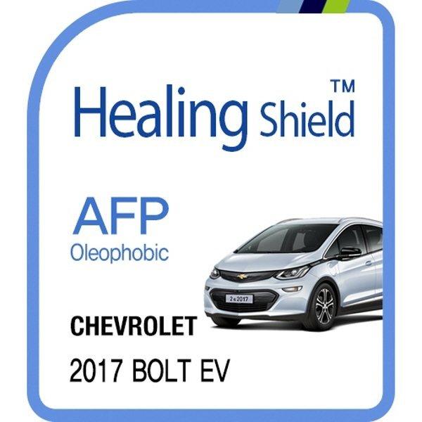 쉐보레 2017 볼트 EV 10형 네비 AFP 액정보호필름 1매 상품이미지