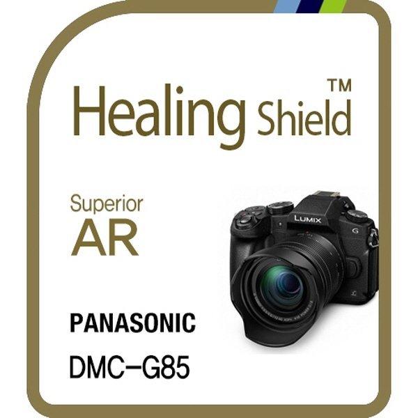 파나소닉 루믹스 DMC-G85 고화질 액정보호필름 1매 상품이미지
