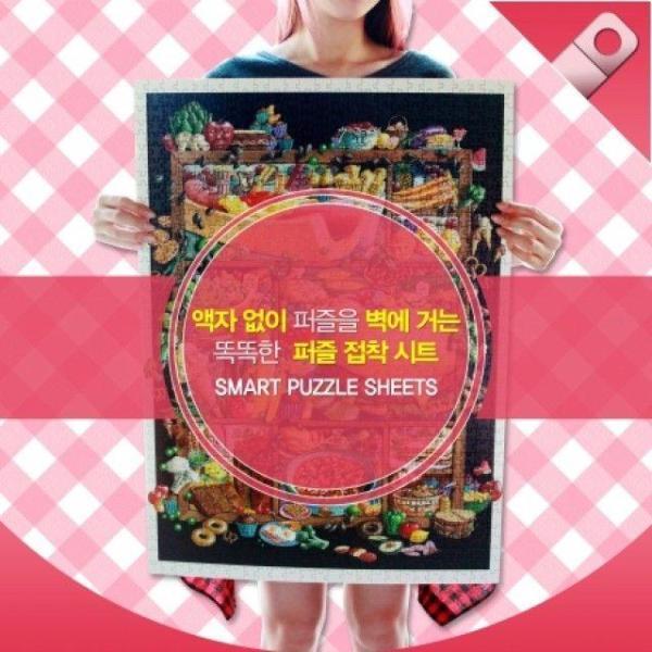액자없이 퍼즐걸기 - 스마트 퍼즐시트 (1000조각 1 상품이미지
