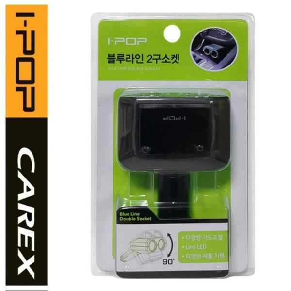 카엑스 12V 24V 각도조절 2구 멀티확장소켓 상품이미지