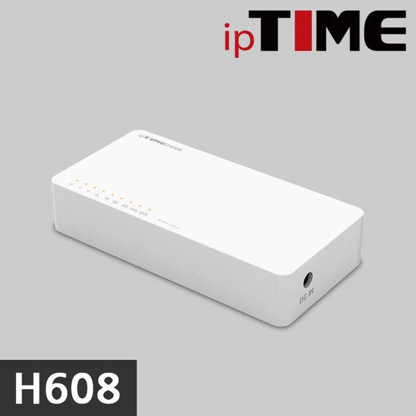 H608 스위칭허브 8포트 인터넷 네트워크 ㅡ당일발송ㅡ 상품이미지