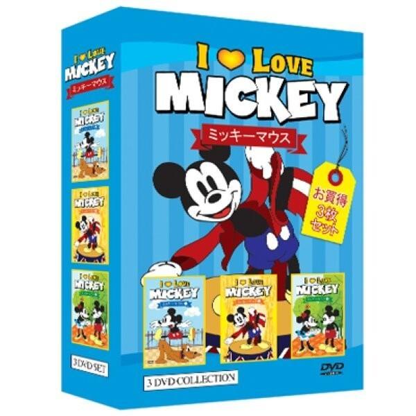아이러브미키 베스트 애니메이션 DVD 3종 박스 세트 (I Love Mickey Animation 3 DVD SET) 상품이미지