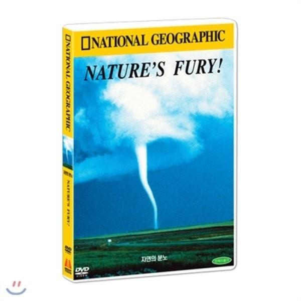 내셔널지오그래픽  자연의 분노 (Nature s Fury DVD) 상품이미지