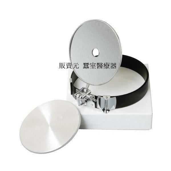 머리반사경 Head Mirror 헤드미러(다나카/일본) 상품이미지