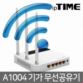 EFM ipTIME A1004 기가 와이파이 유무선 무선 공유기