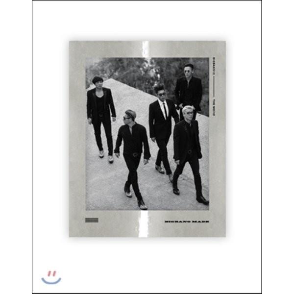 빅뱅 (Bigbang) - BIGBANG10 The Movie BIGBANG MADE Blu-ray FULL Package Box  Limited Edition    빅뱅 상품이미지