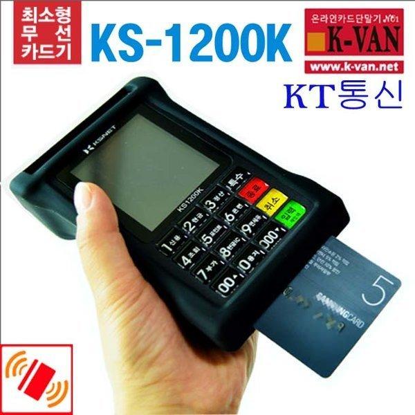 무선/신용/카드/단말기/휴대용/배달용/리더기/체크기 상품이미지