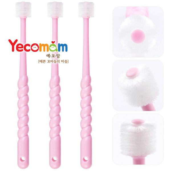 예꼬맘 360도 유아용 칫솔 2단계 핑크 3P세트 상품이미지