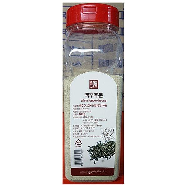 백후추가루 (솔표 400g)-후추가루 백후추 후추분 백후 상품이미지