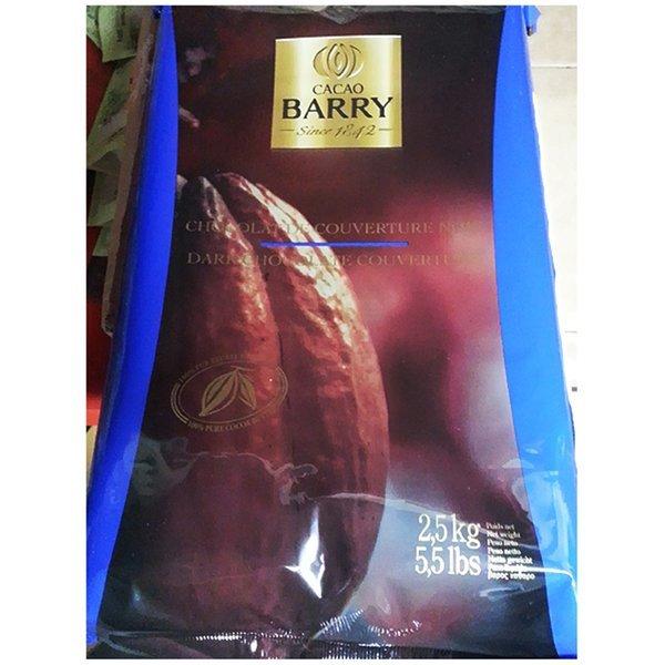 초콜릿 다크 (카카오 2.5K)-초코렛 초콜렛 초콜릿 상품이미지