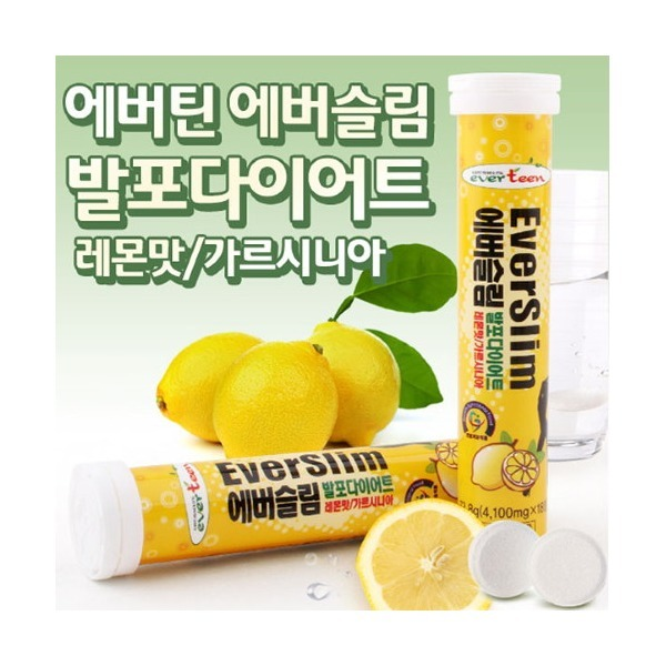 (AK몰)(건강식품(기타))에버슬림 발포비타민 레몬맛/가르시니아 (4 100mgx18정) 상품이미지