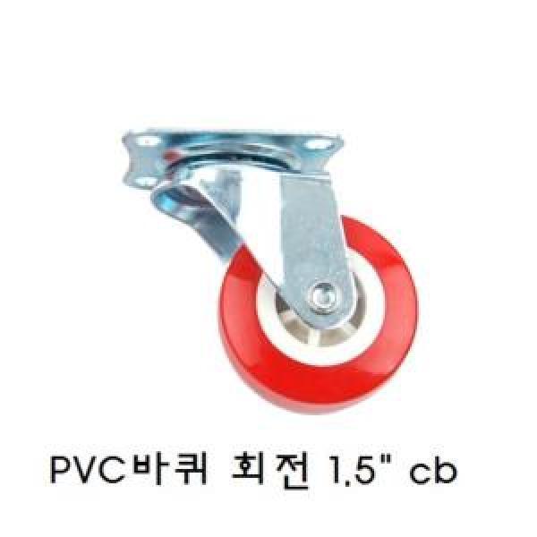 PVC바퀴 회전 레드 CB 6010 1.5in 상품이미지