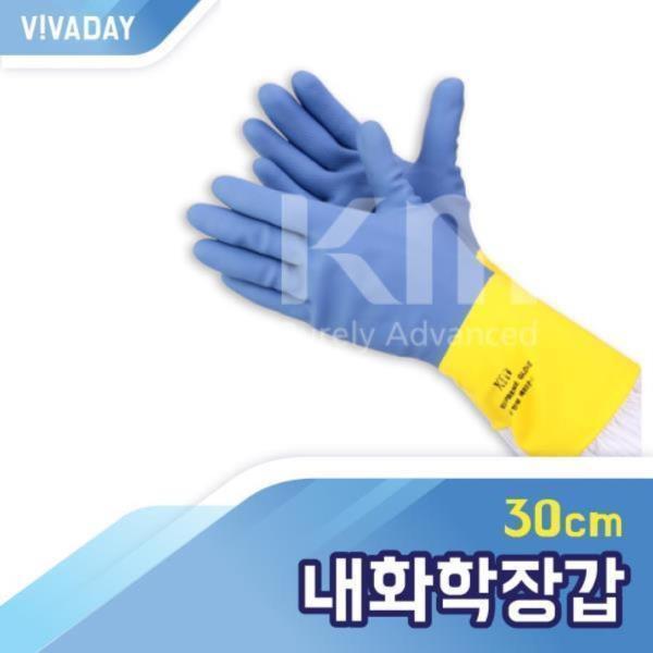 VCQ-C05 내화학 장갑 30cm 상품이미지