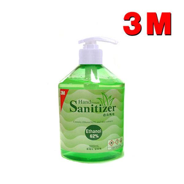 3M 손소독제 500미리//sanitizer 500ml/세니타이저 상품이미지