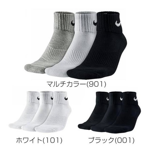 일본직구/Nike 3P Cotton Cushion Quarter Socks Mois 상품이미지