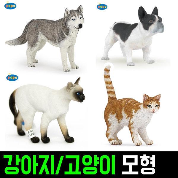 동물 입체모형 모음 완구 강아지 고양이 피규어 인형 상품이미지