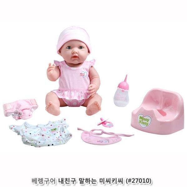 베렝구어 내친구 말하는미씨키씨 아기인형 역활놀이 상품이미지