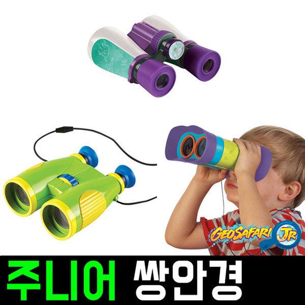 러닝리소스 주니어 쌍안경 망원경 관찰 유아 장난감 상품이미지