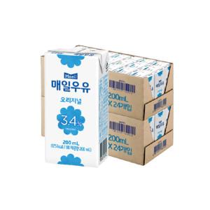매일 멸균우유 200ml 48팩/우유