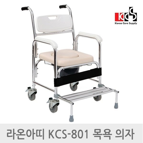 KCS-801 이동식 목욕의자 샤워의자 바퀴형 상품이미지