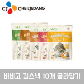 [CJ CHEILJEDANG] Roasted sweet potato and roasted chestnut / snack / nutritious /
