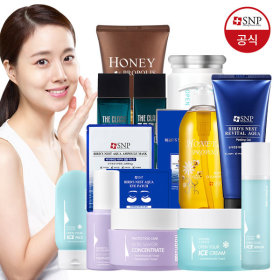 SNP Ampoule mask pack 10+10 + free gift roller/skin care 1+1/up to 89%