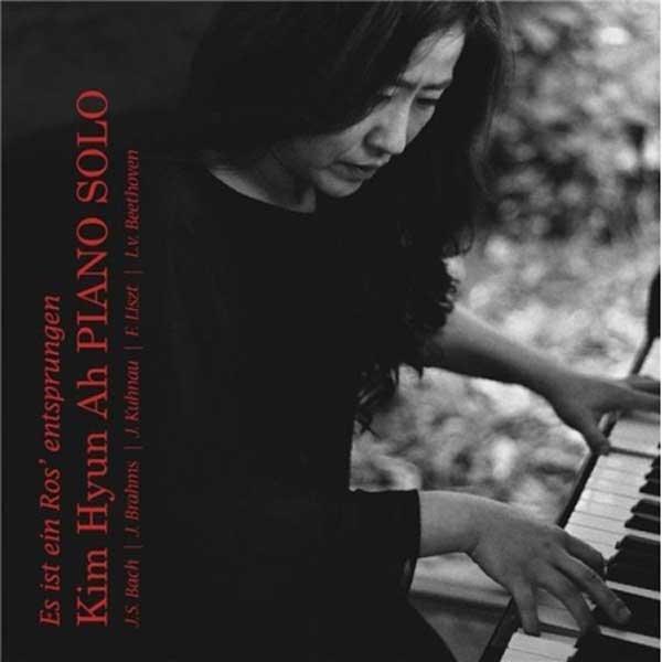 김현아 (Kim Hyun Ah) / Piano Solo 피아노 솔로 : 한송이 장미꽃 피어나 (2CD) 상품이미지