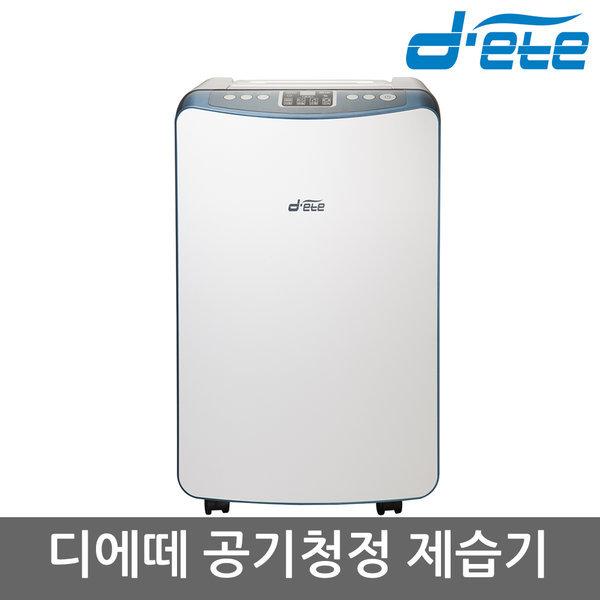 공기청정 제습기 저소음 음이온 DDH-144HMB 상품이미지