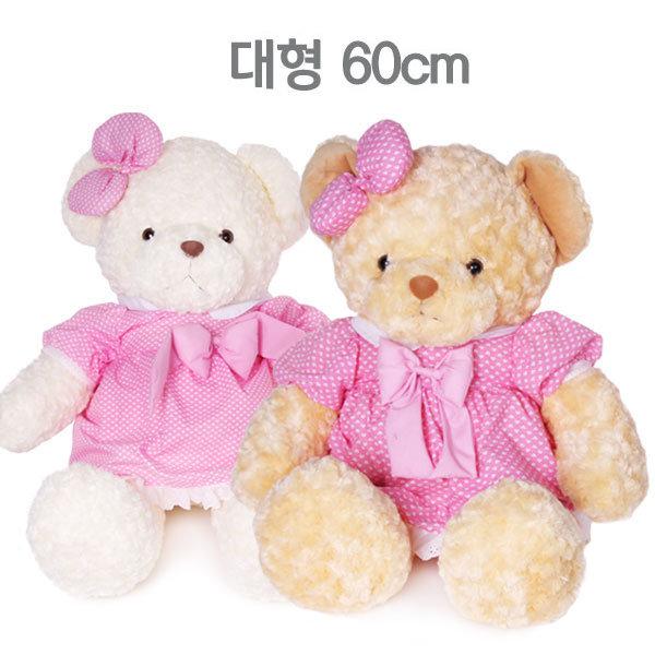 핑크테디베어 대 (60cm) /곰 대형인형 상품이미지